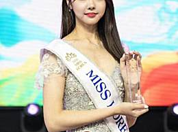 2020年韩国小姐冠军诞生 决赛要求选手素颜穿全套正装出镜
