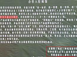 武汉菜场回应女摊贩不超过45岁