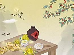 重阳节送给老人的祝福语短信大全 重阳节朋友圈心情说说