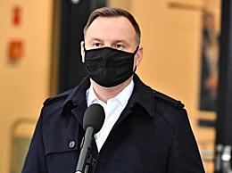 波兰总统杜达确诊新冠肺炎