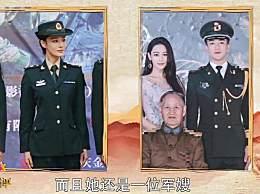 张馨予何捷和爷爷合影