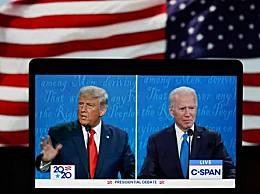 特朗普与拜登最后一辩