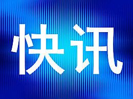 民政部预测我国将迈入中度老龄化 中国老年人口将突破3亿