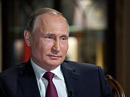 普京喊话唱衰俄罗斯的人