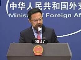 中方考虑不承认英国国民海外护照