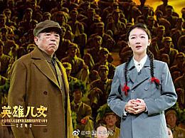 央视抗美援朝晚会节目单曝光