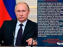 普京两个与中国相关的表态