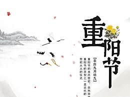 2020重阳节是哪一天几月几号?重阳节的传统习俗有哪些