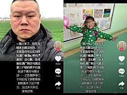 女子控诉被岳云鹏骗婚怀孕