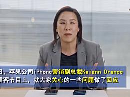 苹果回应iPhone12消磁:小心房卡,信用卡不会