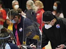 纽约启动美国大选提前投票