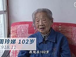 上海百岁老人突破3000