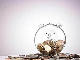 什么是数字人民币