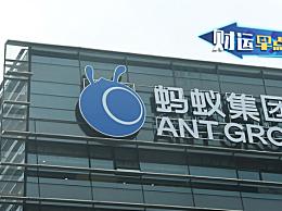 蚂蚁集团IPO定价68.8元/股