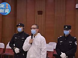 男子殴打女友儿子致死被判死刑
