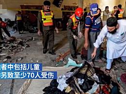 巴基斯坦一所宗教学校发生爆 炸