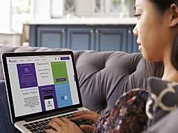2021年全球34%员工将永久在家办公