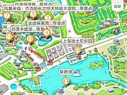 上海迪士尼回应APP被通报:假冒的