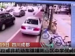 玛莎拉蒂成都街头非机动车道撞死山区教师
