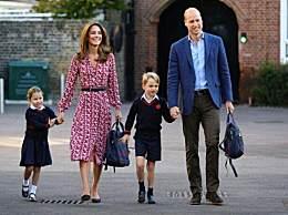 威廉王子夫妇年薪16.6万招新管家