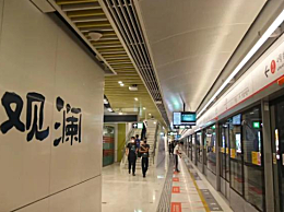 深圳地铁4条新线开通