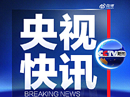 韩前总统李明博终审获刑17年