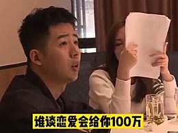 男子自曝婚内出轨空姐 空姐庄媛媛事件怎么回事