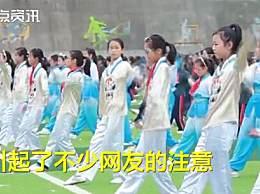 5000名学生穿戏服跳川剧操