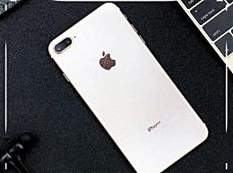 iPhone12全线跌破发行价