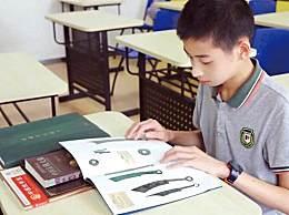 上海一初中生指出历史教科书钱币错误