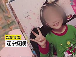 邻居谈6岁被虐女童亲妈及其男友
