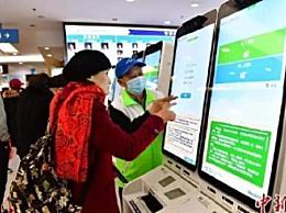 慢性病互联网复诊费用纳入医保