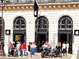 苹果将临时关闭法国17家门店