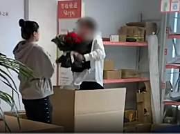 男生藏快递箱求婚被错拆
