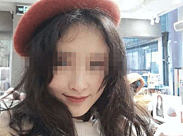 大学老师杀害19岁女生案今日开 庭