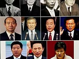 为何韩国总统都难善终