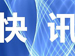 沪指跌1.47%国产芯片崛起