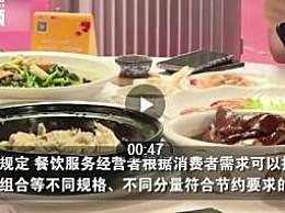 广州餐馆不得设置最低消费额 违者最高罚款1万元