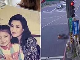 37岁蔡亚臻被卷入车底去世
