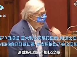 议员口罩戴鼻子上