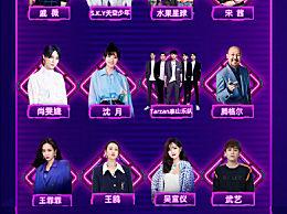 湖南卫视双11开幕盛典阵容 湖南卫视双11晚会明星嘉宾阵容
