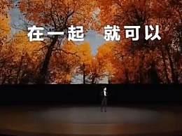 华为余承东回应美国三轮制裁