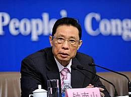 钟南山称中国暴发第二波疫情可能性很低