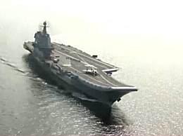 山东舰辽宁舰同时执行任务