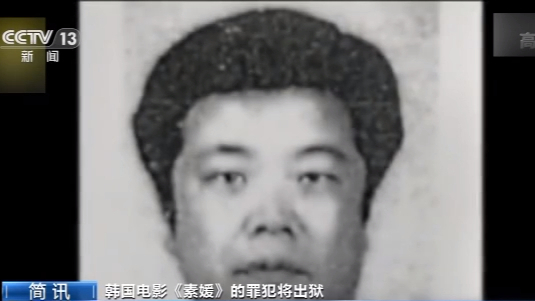 【路多看】《素媛》案原型将出狱 韩国政府在安山市加装3700个摄像头