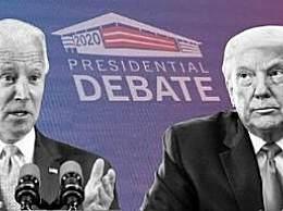2020年美国大选