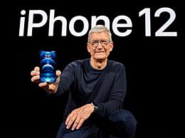 苹果将在11月10日举办特别活动