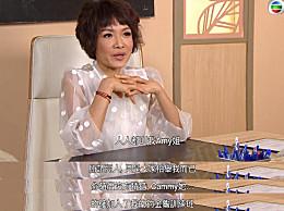 TVB拍了天王嫂培训班