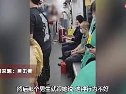 女子地铁扔瓜子壳用英文回怼劝阻者