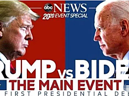 2020年美国大选 特朗普vs拜登谁将会成为白宫的下任主人